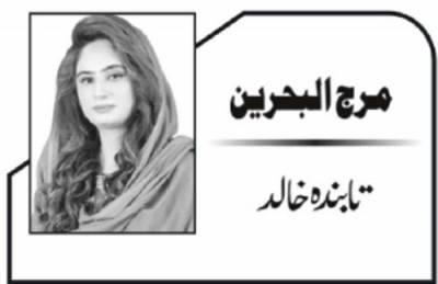 اقلیتی برادری کا پاکستان