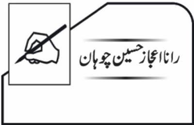 ایٹمی طاقت پاکستان اور مجید نظامی کا تاریخ ساز مشورہ !