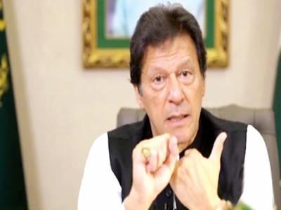 10 برس میں 24 ہزار ارب روپے قرض، وزیراعظم نے اپنی نگرانی میں اعلیٰ سطح انکوائری کمشن بنانے کا اعلان کر دیا