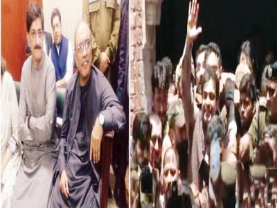 حمزہ بھی گرفتار، کارکنوں کا احتجاج، زرداری کا 10 روزہ جسمانی ریمانڈ، مظاہرے، یوم سیاہ