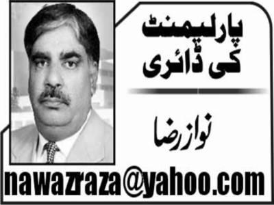 حکومت کی ہٹ دھرمی، سپیکر کا زرداری کا پروڈکشن آرڈر جاری کرنے میں لیت و لعل