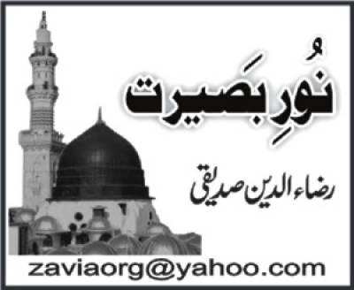 اللہ کو سخاوت پسند ہے