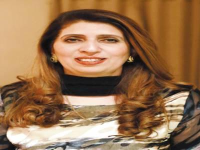 پاکستانی خاتون ہارورڈ یونیورسٹی کے پروگرام گلوبل ہیلتھ لیڈ فیلو شپ کیلئے منتخب