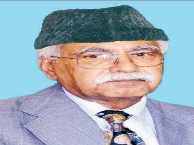 ڈاکٹریعقوب ضیاء سراپا پاکستان تھے:محمدرفیق تارڑ