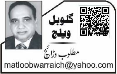 ''پنجاب نیشنل پارٹی پاکستان ''کا قیام