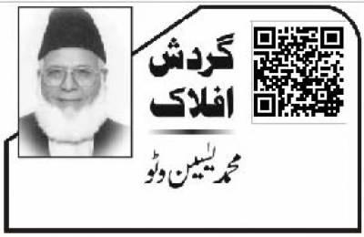 کرپشن ریکوری کمیشن، قوم کیلئے نوید سعید