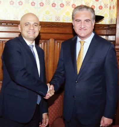 شاہ محمود کا امریکی وزیرخارجہ کو فون ، افغان امن عمل میں تعاون جاری رکھنے پر اتفاق