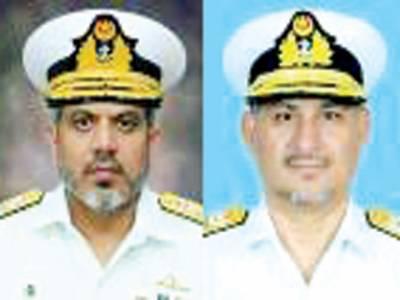 پاک بحریہ کے کموڈور محمد سعید' عبدالصمد کی ریئر ایڈمرل کے عہدہ پر ترقی