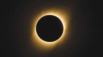 جنوبی امریکہ اورچلی میں سورج گرہن، دن میں اندھیرا چھا گیا