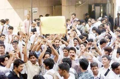 اسلامیہ کالج سول لائنز کے طلباء کا بجلی بندش کیخلاف مظاہرہ، کچہری چوک بند کردیا