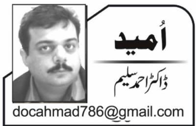 پاکستان پر جاری حملہ اور اسکا سد ِباب