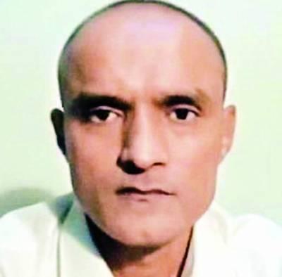 کلبھوشن کی بریت کیلئے بھارتی درخواست مسترد' سزا برقرار