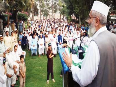 گورنر ہائوس پشاور قبائلی اضلاع کے انتخابات کو ہائی جیک کر رہا ہے: سراج الحق