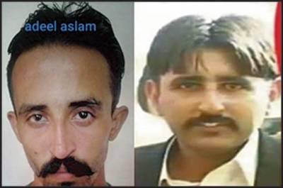 بہاولپور ، مسلم لیگ ن کی سابق ایم پی اے فوزیہ ایوب قریشی کے گھر چھاپہ ، 4من چرس برآمد ، بیٹا گرفتار