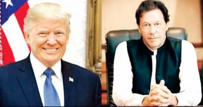ہر سال پاکستان کو تبدیل ہوتا دیکھیں گے، عمران : آج ٹرمپ سے ملاقات ، آرمی چیف موجود ہونگے