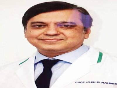 ہر ساتواں شخص درد شقیقہ کے مرض کا شکا رہے:پروفیسر خالد محمود