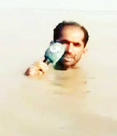 سندھ میں گردن تک سیلاب میں اتر کر رپورٹنگ کرنیوالے صحافی کی ویڈیو وائرل