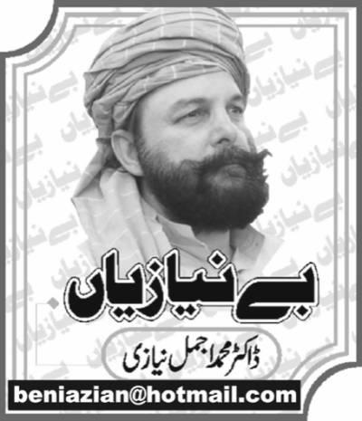 کشمیر بنے گا پاکستان