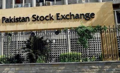 سٹاک مارکیٹ بدستور مندے کا شکار، سرمایہ کاروں کے 29ارب روپے سے زائد ڈوب گئے