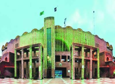 جشن آزادی 'قذافی ' نیشنل ہاکی سٹیڈیم کو برقی قمقموں سے سجا دیا گیا