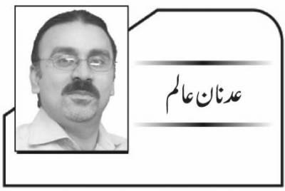 نظریہ اسلام ۔۔۔اساسِ پاکستان