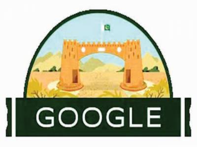 پاکستان کے یوم آزادی پر گوگل کا نیا ڈوڈل
