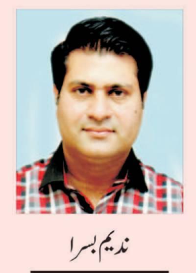 بھارتی بربریت کے خلاف یوم سیاہ