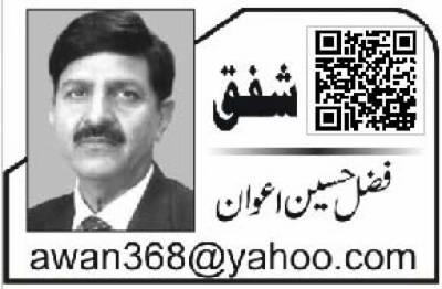 کشمیر کاز پر بھی سیاست!