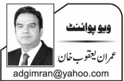 کشمیر اور مقبوضہ کشمیر کا شاہ فیصل