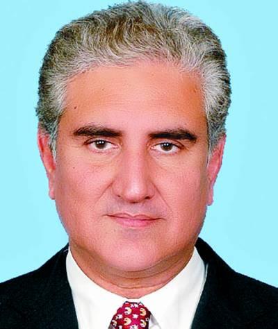مقبوضہ کشمیر کی صورتحال پر سلامتی کونسل کا 50 برس بعد آج اجلاس