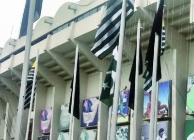 لاہور نیشنل ہاکی اسٹیڈیم میں کشمیریوں سے اظہار یکجہتی