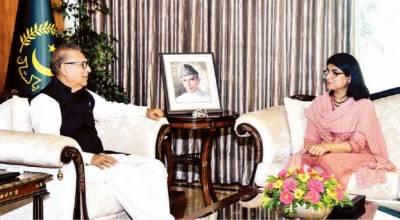 مقبوضہ کشمیر میں انسانی حقوق کی خلاف ورزی نظرانداز نہیں کریں گے: صدر علوی