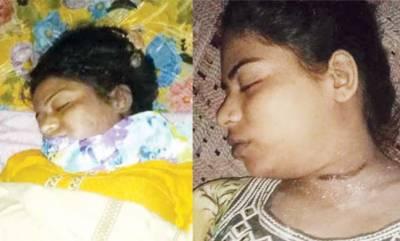 الٰہ آباد: نوجوان نے غیرت کے نام پر 2 چچازاد بہنوں کو مار ڈالا