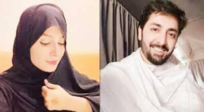 عائزہ خان' دانش تیمور کی فریضہ حج اداکرنے کے بعد وطن واپسی