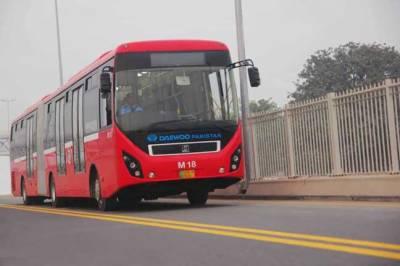 میٹرو بس کے کرائے میں 10 روپے اضافے کا نوٹیفکیشن جاری' اطلاق آج سے ہونے کا امکان