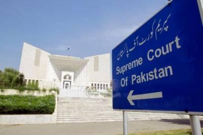 رہائی کی درخواست تک وڈیو بے فائدہ ، حکومت نے ارشد ملک کو پاس کیوں رکھا ہوا ہے : سپریم کورٹ