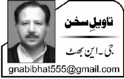 حکومت پنجاب کے چند انقلابی اقدامات