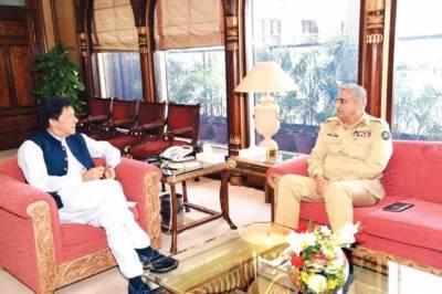 وزیراعظم سے آرمی چیف کی ملاقات ، سکیورٹی اور مقبوضہ کشمیر کی صورتحال پر تبادلہ خیال