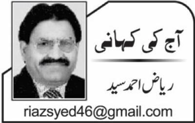 دِل دِل پاکستان