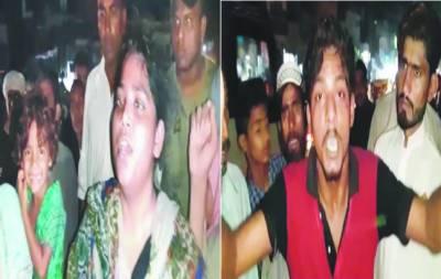 شاہدرہ تھانے میں خاتون کی تشدد سے ہلاکت، ملزم کو پروٹوکول پر ورثاء کا احتجاج