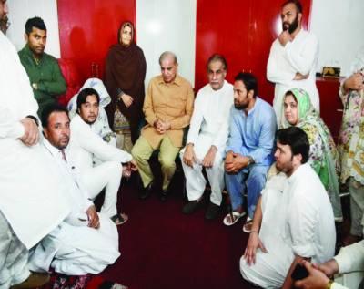 مقبوضہ کشمیر میں مظالم نے کربلا کی یاد تازہ کر دی: شہباز شریف