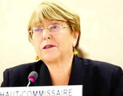 کشمیریوں کے مستقبل کیلئے ان سے رائے لی جائے: ہائی کمشنر اقوام متحدہ