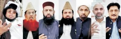 مقبوضہ کشمیر میں نہتے مسلمان حسینی جذبے سے سرشار، مودی یزید کا کردار ادا کررہا ہے