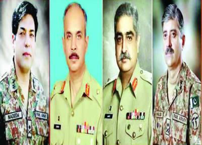 4 میجر جنرلز کو لیفٹیننٹ جنرل کے عہدے پر ترقی دیدی گئی