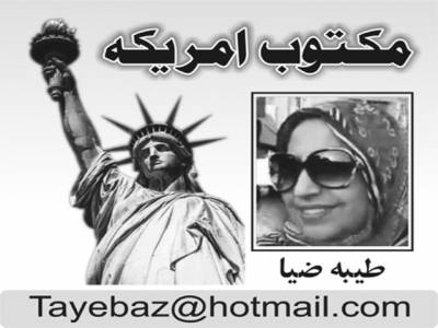 بانی پاکستان کی یتیم قوم۔۔۔۔۔۔