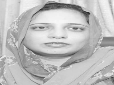 بشریٰ نسیم چیئرمین تحریک جوانان پاکستان و کشمیر کی میڈیا کوارڈینیٹر مقرر