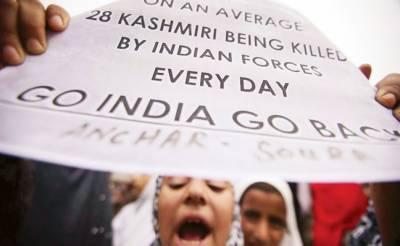 مقبوضہ کشمیر: جعلی مقابلے ، بدترین تشددسے 3نوجوان شہید: بھارت سب اچھا بتاتا ، حقائق برعکس ہیں : جرمن میڈیا
