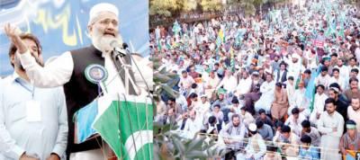 کوئٹہ مین عوامی مارچ : قومی یکجہتی ایٹم بم سے زیادہ اہم چیز ہے : سراج الحق