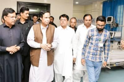 پنجاب کے عوام کو بہترین صحت سہولیات فراہم کرنیکی کوشش کی' پرویز الٰہی