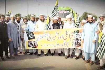 کشمیریوں سے اظہار یکجہتی کیلئے قبائلیوں کا پشاور تا مظفر آباد لانگ مارچ شروع